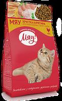 Мяу!- сухий корм для котів,11 кг (рибний)