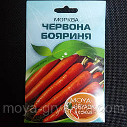 Морква столова Червона бояриня, 5 г.