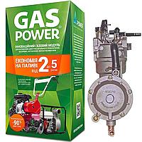Газовый модуль GasPower КMS-3/PM для бензиновых двигателей (4-7 л. с., 163-212 см3)