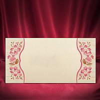 Пригласительные на свадьбу (арт. 2697)