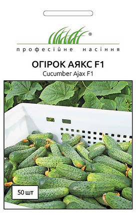 Семена огурцов Аякс F1 50 шт, Nunhems Zaden, фото 2
