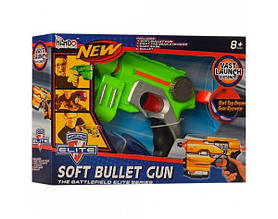 Пистолет The Battlefield Elite Series