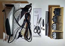 Машинка для стрижки волос Domotec DT-4601 (25W), фото 2