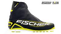 Ботинки беговые Fischer RCS CARBONLITE CLASSIC S10514