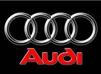 Audi глушитель резонатор