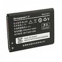Аккумулятор Lenovo BL-169 (P70, A789, S560, P800)