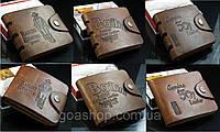 Кожаное портмоне. Бумажник. Мужской кошелек. Мужской кожанный бумажник.Код:КП1-1