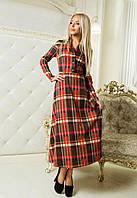 Женское длинное платье №99-1167