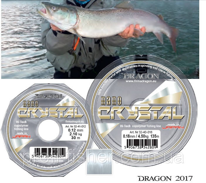 Леска Dragon NanoCRYSTAL  135m 0.25mm/7.60kg