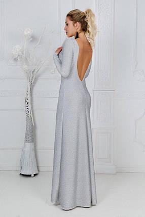 Платье в пол люрекс 22310, фото 2