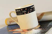 Чашка офисная Кофе