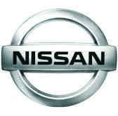 Nissan глушитель резонатор