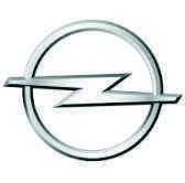 Opel глушитель резонатор