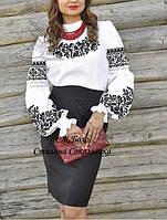 Етнічний одяг та взуття жіноче в Львові. Порівняти ціни 5aeab05c216cc