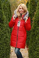 Зимняя куртка женская теплая 48-56рр