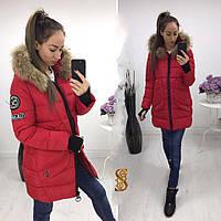 Куртка женская на синтепоне большие размеры СЕВ780-1