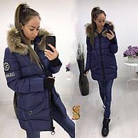 Куртка женская на синтепоне СЕВ780