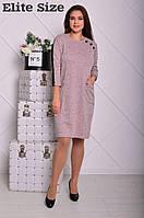Красивое женское платье Джулия пудра (52-56)