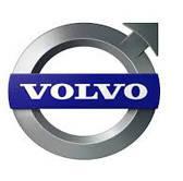 Volvo глушитель резонатор