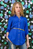 Синяя рубашка с поясом