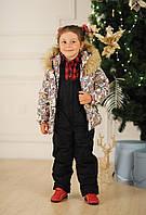 Детский зимний лыжный костюм с мехом