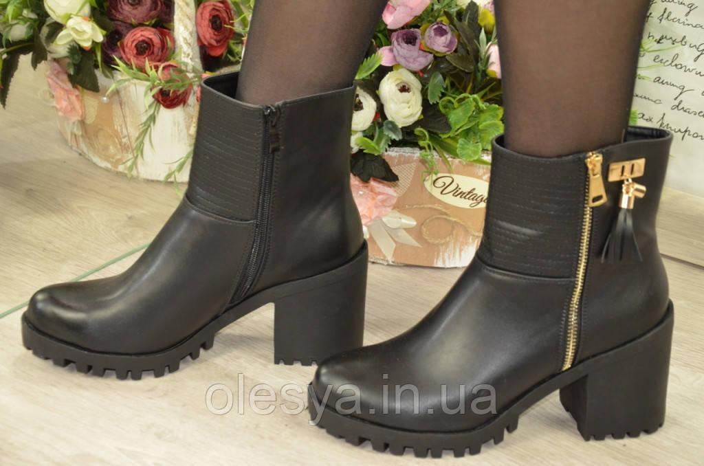 Модные женские демисезонные ботинки Размеры 36 37 41
