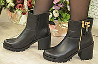 Модные женские демисезонные ботинки Размеры 36-  41 ЧП
