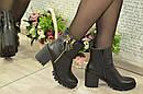 Модные женские демисезонные ботинки Размеры 36 37 41, фото 2