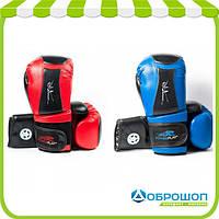 Боксерские перчатки Power Play 3020 10 oz