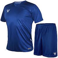 Форма футбольная Swift Vittoria синяя