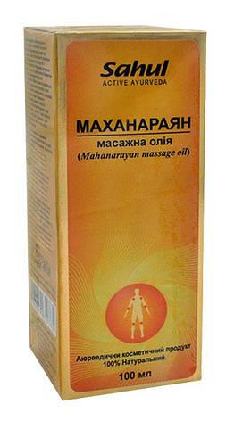 Суставное масло Маханараян, SAHUL INDIA, 100мл, фото 2
