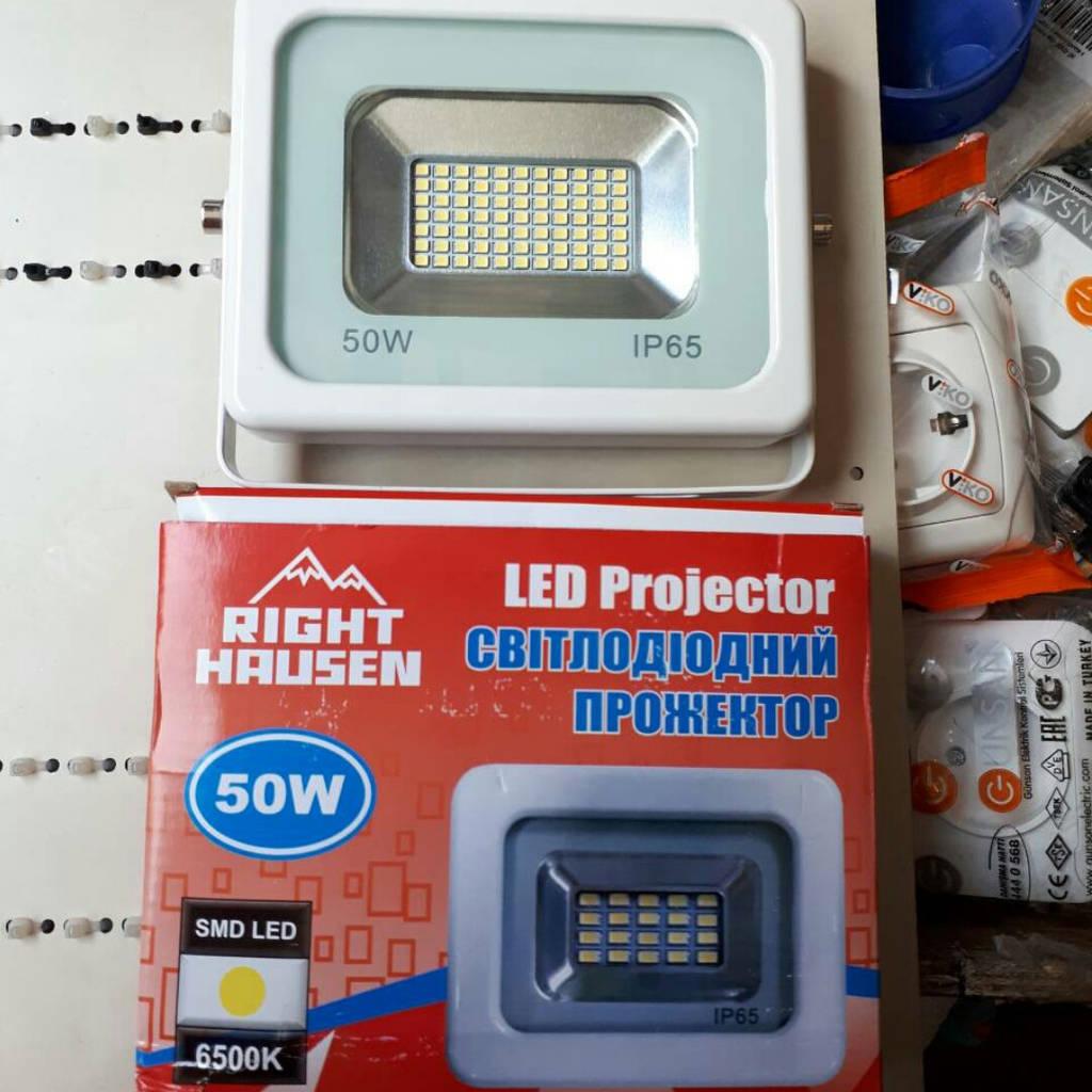 Прожектор 50Вт белый светодиодный 6500К