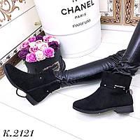 Женские ботинки зима на меху