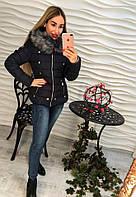Женская  курточка на синтепоне декорирована заклепками