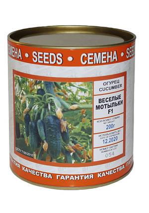 Семена огурцов Веселые Мотыльки F1 200 г, Vitas, фото 2