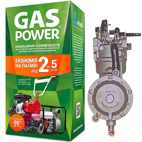 Газовые модули для бензиновых двигателей