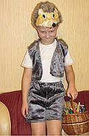 Карнавальный детский костюм ежика, рост 98-116 см., 315 гр.