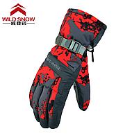 Перчатки горнолыжные WILD SNOW - влагозащита, ветрозащита (CORAL RED)