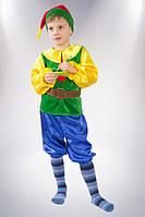 Карнавальный костюм Гном зеленый