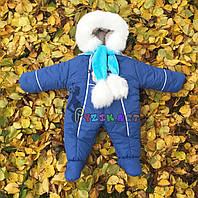 Комбинезон детский теплый с капюшоном, 56-62 р-р., (на меху) синий