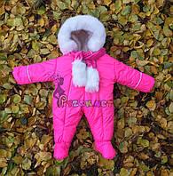 Комбинезон детский теплый с капюшоном, 56-62 р-р., (на меху) розовый