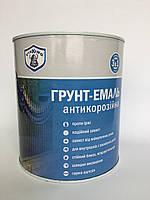 Грунт-эмаль антикорозийная  (3 в 1) VIKKING 0,85 кг.