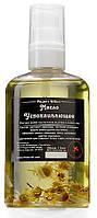 """Натуральное масло для лица и тела """"Успокаивающее"""", 110 мл"""