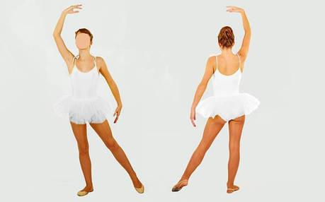 e9b14768f0b2a Купальник для танцев с пышной юбкой Пачка детский белый CO-128-W , фото