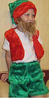 Наряд гномика на карнавальный праздник, рост 116-134 см., 315 гр.