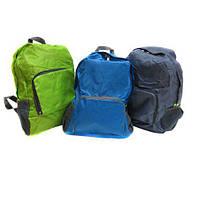 Рюкзак туристический сумка 25*44*13см R15645 Color