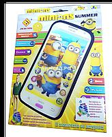 Детский музыкальный телефон Minions summer