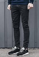 Мужские джинсы Staff skinny 8.5OZ GRAY col 2 K6070-2