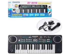 Синтезатор Canto