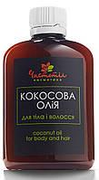 Масло Кокоса для тела и волос ЧистоТел 110 мл (8.02НОл)